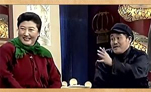 赵本山 高秀敏 范伟 小品 《拜年》