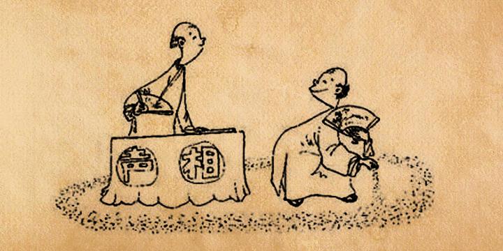 相声艺术的溯源 历史溯源 第1张