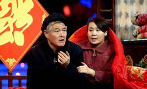 赵本山 刘晓光等 小品 《生日快乐》
