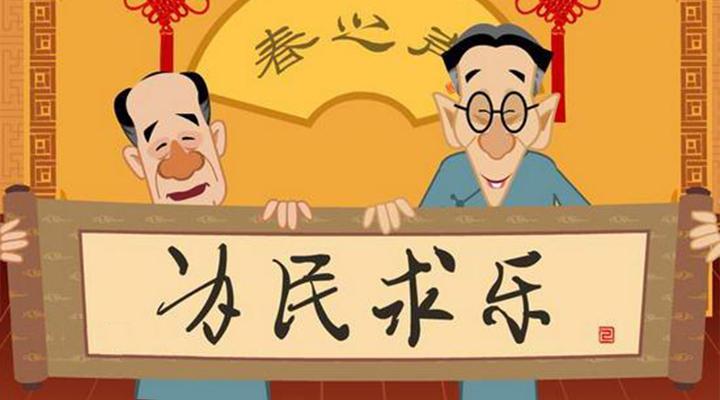 """马三立与侯宝林首次""""同台""""差点被侯宝林女儿维权给和谐掉了 3030说 第2张"""