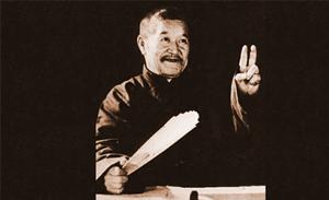 张寿臣 相声 《三性人》