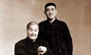 张寿臣 相声 《杨志卖刀》