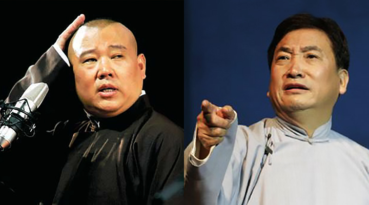 """姜昆与郭德纲""""雅、俗""""大战"""
