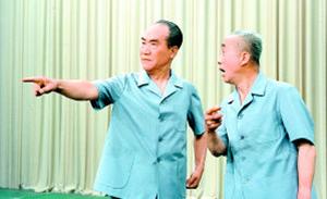 侯宝林 郭全宝 相声 《婚姻与迷信》