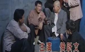 侯宝林 郭启儒 相声TV 《空城计》