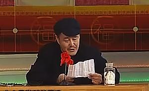 赵本山 范伟 高秀敏 小品 《心病》