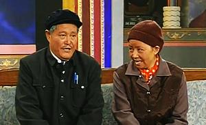 赵本山 宋丹丹 崔永元 小品 《昨天今天明天》