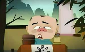 刘宝瑞 相声动漫 《翻跟头》