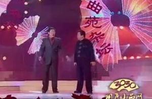 马季 赵炎 谦祥等 群口相声《新村新貌》