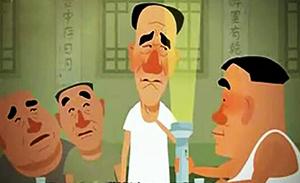 侯宝林 郭启儒 相声动漫 《醉酒》