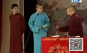 郭德纲 刘增锴 曹云金 何云伟 相声《八扇屏》