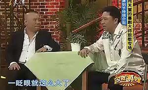 郭德纲 于谦 相声小品《打扑克》致敬侯耀文