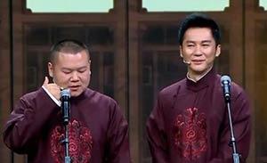 喜剧总动员 岳云鹏 李晨 孙越 相声《看我72变》