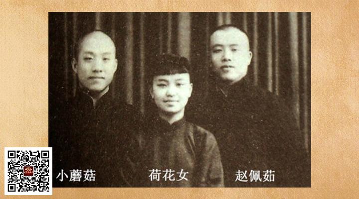 盘点中国相声界稀有的女演员 巾帼不让须眉  3030说 第2张