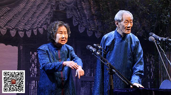 盘点中国相声界稀有的女演员 巾帼不让须眉  3030说 第4张