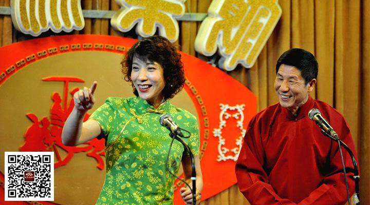 盘点中国相声界稀有的女演员 巾帼不让须眉  3030说 第7张