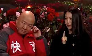 郭冬临 黄杨 韩芸芸 小品《送项链》
