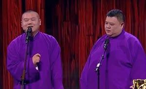 岳云鹏 孙越 相声《我是歌手》