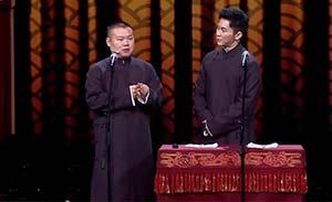 喜剧总动员 岳云鹏 李晨 相声《因为爱情》