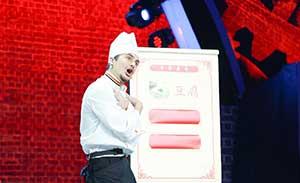 笑傲江湖老外卷弗吐槽中国美食