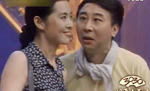 冯巩 倪萍 牛振华 小品 《面的与皇冠》