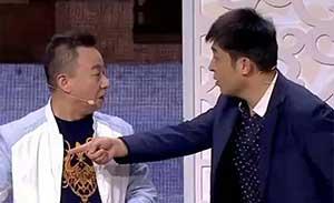 孙涛 邵峰 张瑞雪 小品《一房二主》