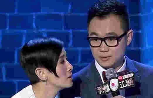 笑傲江湖配角演员与吴君如 大鹏飙戏,搞笑全场