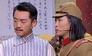 喜剧总动员 郑凯 王宁 小品《药方》