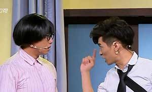 喜剧总动员 郑凯 王宁 小品《拿什么拯救你,我的兄弟》
