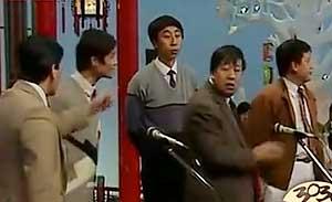 马季 冯巩 刘伟等 相声《五官争功》