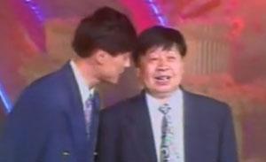 马季 刘伟 相声《老少乐》