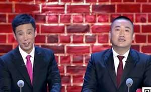 笑傲江湖 张康 贾旭明 相声《新闻晚知道》