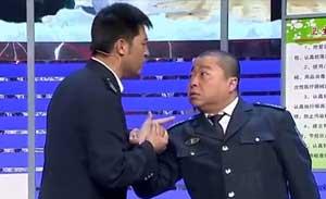 孙涛 黄晓娟 王宏坤 小品《提意见》