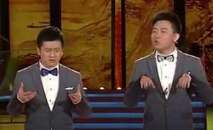 李寅飞 叶蓬 相声《杂谈北京话》