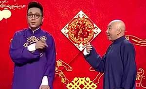王文林 李鸣宇 相声《捉放擎天柱》