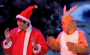 欢乐喜剧人 常远 麻花团队 小品《圣诞快乐》