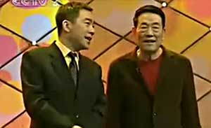 杨少华 杨义 相声《逗你玩》