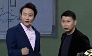 何云伟 李玉刚 谢波 小品《如此包装2017》