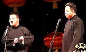 郭麒麟 阎鹤祥 相声《语言专家》