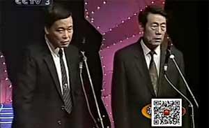 杨少华 赵伟洲 相声《一举成名》