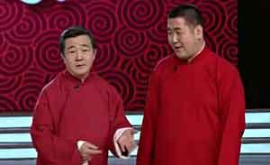 刘俊杰 张尧 相声《证明的证明》