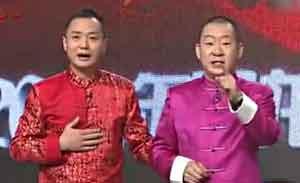 刘彤 刘骥 程远兵 相声《微博那点儿事》