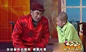 严顺开 洪剑涛 小叮当 小品《讲故事》