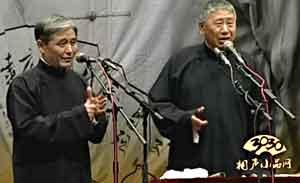 马志明 黄族民 相声《太平歌词》