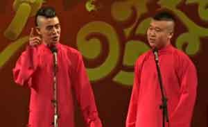 张云雷 杨九郎 相声《想唱就唱》
