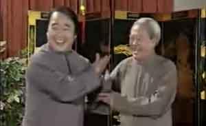 苏文茂 马志明 王佩元 相声《酒令》