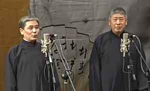 马志明 黄族民 相声《茅房话》