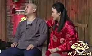 王小利 孙丽荣 小品《我不能走》