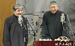马志明 黄族民 相声学唱《愚公移山》