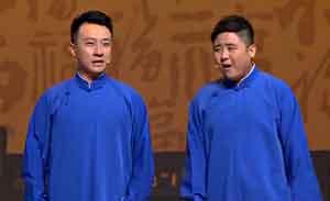 张番 刘铨淼 相声《歌王养成记》